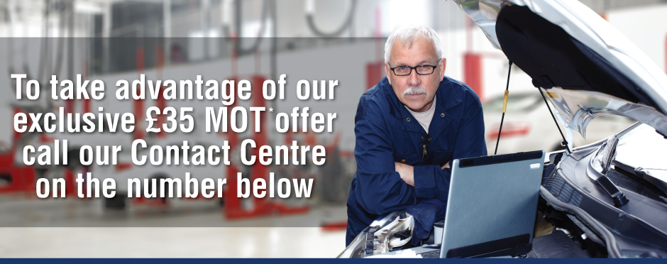 Exclusive MOT Offer